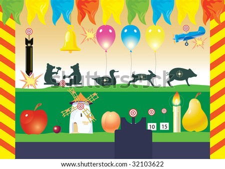 Special place for shooting on targets. Entertainment. vector. illustration - stock vector