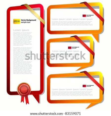 Speech bubble in the form of an empty frame for your text. - stock vector