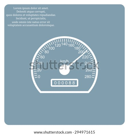 speedometer. icon. vector design - stock vector