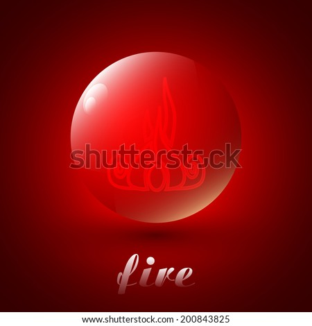 sphere of Fire - stock vector