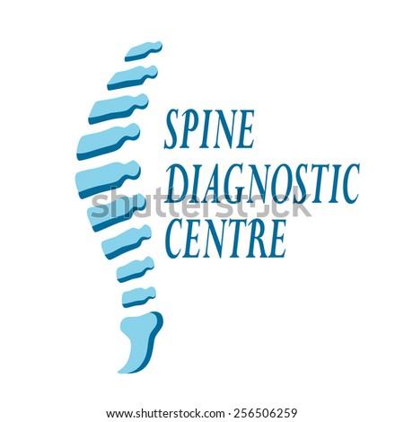 Spine diagnostic logo vector - stock vector