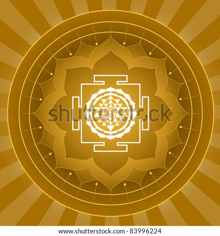 Spiritual Shree Yantra Lotus Design (Vector) - stock vector