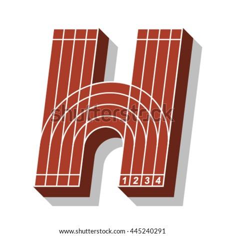 Sport font, letter H, running track, vector. - stock vector