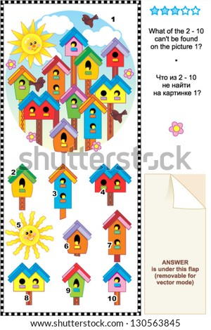 Spring birdhouses visual logic puzzle: What of the 2 - 10 can't be found on the picture 1? Answer included. For high res JPEG or TIFF see image 130563842  - stock vector