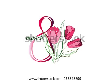 Spring flowers. Tulips. Greeting Card for March 8. Poster with flowering plants in doodle vintage style. Sketch. Hipster blossom design. - stock vector