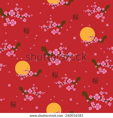 Spring seamless pattern blooming sakura on the red background. Vector illustration. - stock vector