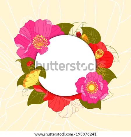 Springtime Colorful Flower Greeting Card Background - stock vector