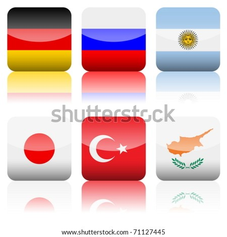 Square national flag set on a white background. Vector illustration. - stock vector