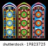 Stained glass windows in three color schemes - stock vector