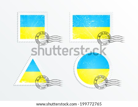 Stamps with the image. Mark in grungy style. Old label. Ukrainian flag