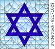 Star of David rendered in stained glass style - stock photo