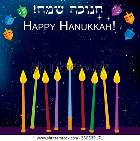 Starry night with Hanukkah candles and dreidels. - stock vector