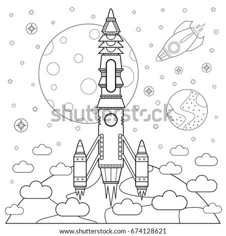 Start Rockets Space Coloring Book Vector Stock Vector 674128621 ...