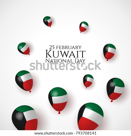 State of Kuwait national day 25 february background with waving flag, balloon, confetti with national colors. Green, red, black, white. Template design layout for card, banner, poster, flyer, card.