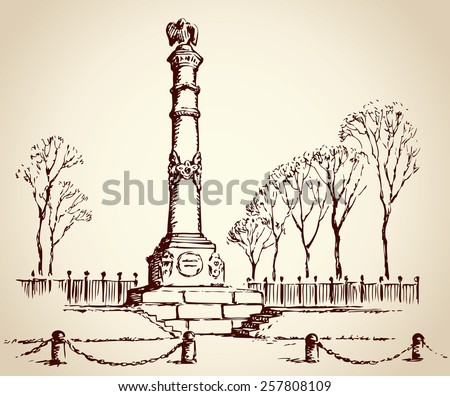 Stele of Glory: golden figure of eagle with wreath on iron pillar with heraldic decor in central square in Poltava. Freehand ink drawn sketch in scrawl antiquity style pen on paper with space for text - stock vector