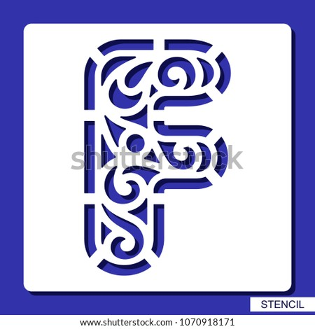 Stencil alphabet lacy letter f template stock vector hd royalty lacy letter f template for laser cutting wood carving spiritdancerdesigns Choice Image
