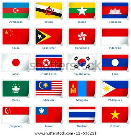 Sticker flags: Western Asia. Vector illustration: 3 layers:  �· shadows  �· flat flag (you can use it separately)  �· sticker. Collection of 220 world flags. Accurate colors. Easy changes. - stock vector