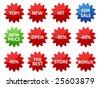 Stickers - stock vector