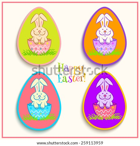 Stickers Easter Bunny in the egg shell - stock vector