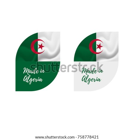 Stickers made in algeria waving flag isolated on white background vector illustration
