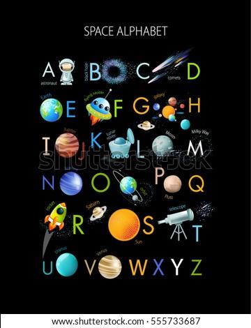 Stock Vector English Alphabet Space Solar Stock Vector ...