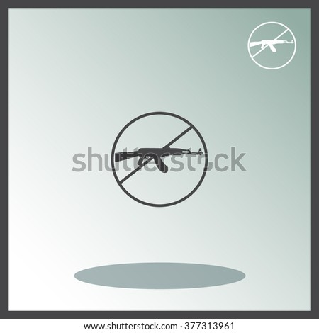 Stop of military machine, automatic - stock vector