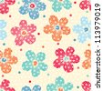 Striped flowers  Seamless pattern can be used for wallpaper, pattern fills, web page background, surface textures. - stock
