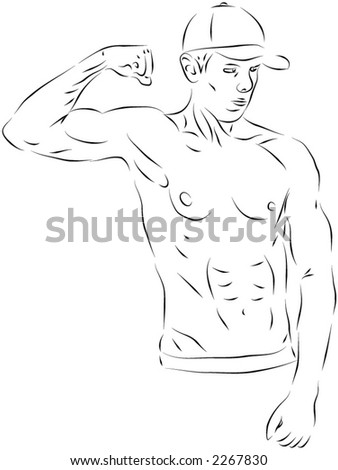 Strong Boy - stock vector