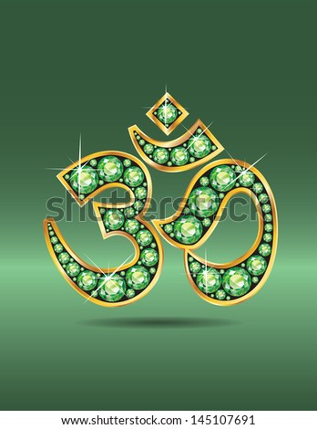 Ohm Symbol Stock Photos Royalty Free Images Vectors
