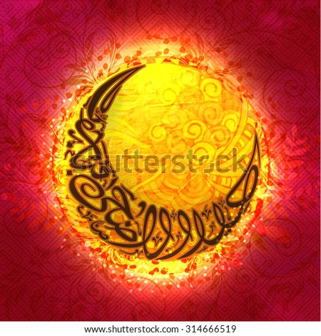 Stylish Arabic Islamic calligraphy of text Eid-Al-Adha Mubarak in crescent moon shape on shiny floral design decorated background for Muslim community Festival of Sacrifice celebration. - stock vector