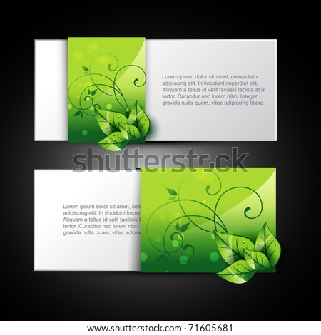 stylish beautiful green background with space for your text - stock vector