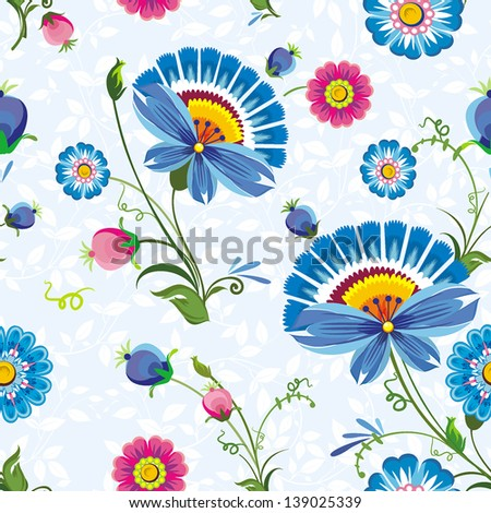 Stylish beautiful Seamless retro flower pattern, vector elegance background - stock vector