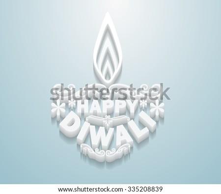 Stylish 3D Diwali Lamp Design - stock vector