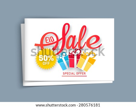 Stylish Eid sale sticker, tag or sale template with 50% discount offer and gift boxes for Muslim community festival Eid Mubarak celebrations.  - stock vector