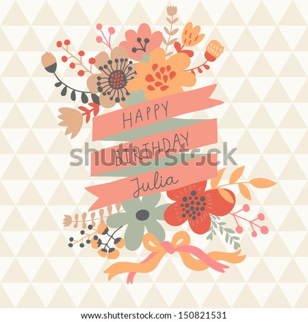 Stylish floral design element with textbox in vector. Bright summer card � ideal for vintage holiday invitations - stock vector
