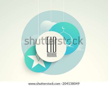 Stylish sticky for muslim community festival Eid Mubarak celebrations with white star and mosque on blue background.  - stock vector