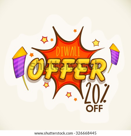 Stylish text Diwali Offer on pop art explosion with 20% off, can be used as poster, banner or flyer design for Indian Festival of Lights celebration. - stock vector