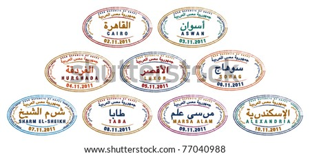 Stylized Egyptian passport stamps in vector format. - stock vector