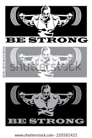 stylized illustration on the theme of strong people, power, weight lifting, Power lifting and other sports associated with heavy weights - stock vector