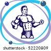 Stylized muscular man inside an atom - stock vector