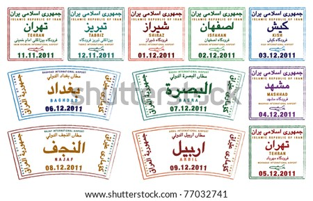 Stylized passport stamps from Iran and Iraq in vector format. - stock vector