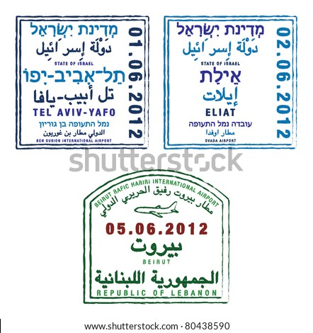 Stylized passport stamps of Israel and Lebanon in vector format. - stock vector