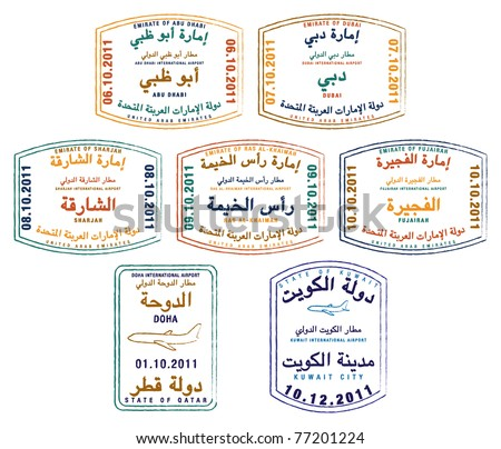 Stylized passport stamps of the United Arab Emirates, Kuwait and Qatar in vector format. - stock vector