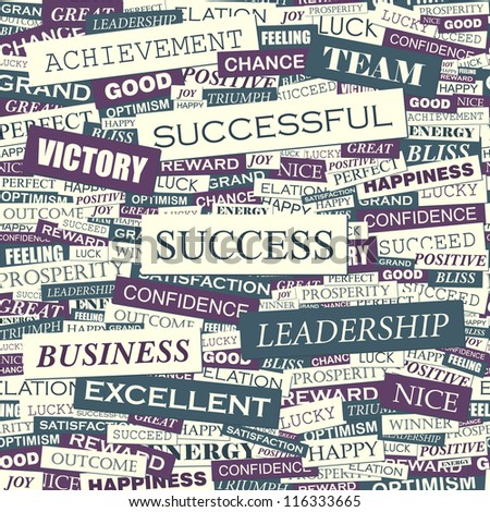 Success. Seamless vector pattern. Word collage. Vector illustration. - stock vector