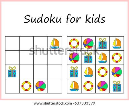 Kids Playground Field Brochure Cards Set Stock Vector ...