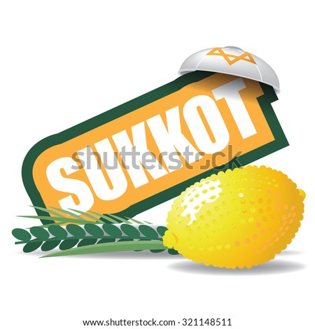 Sukkot Jewish Feast of Tabernacles icon. EPS 10 vector illustration. - stock vector