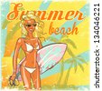 Summer background, Beach or Pool party invitation design with beautiful blond girl in bikini and sample text (Grunge effect and text are removable) - stock vector