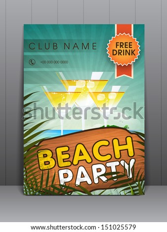 Summer beach parties flyer, brochure or cover design  - stock vector