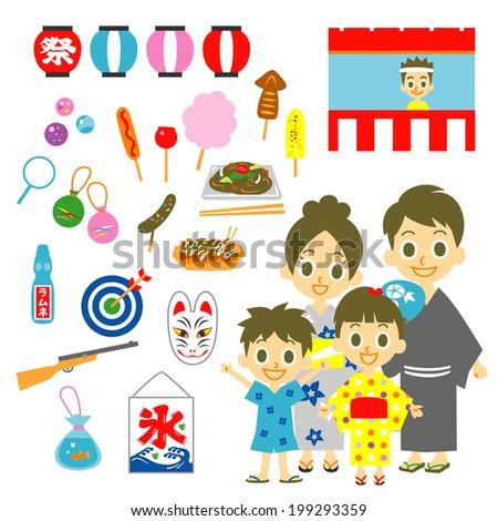 summer festival in Japan, family, vector set - stock vector