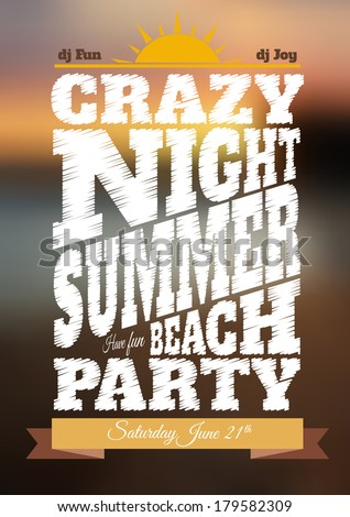 Summer night party poster - stock vector